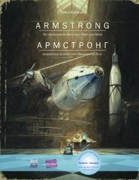 Armstrong (978-3-19-139599-5)