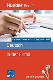 Deutsch in der Firma En/Fr/It/Rus