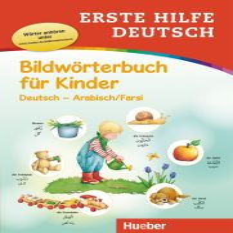 Erste Hilfe Deutsch Bild-WB für Kinder